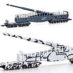 Hobbytrain N 列車砲K5
