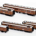 Hobbytrain HO CIWL ウィーン・ニース・カンヌエクスプレス6輌セット